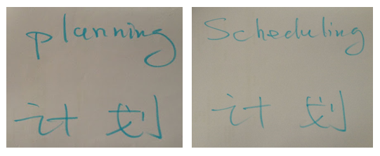 planning scheduling chinese.png